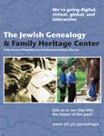 Jewish Genealogy & Family Heritage Center Report 2012